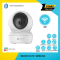HERO MALAYA CCTV   Wireless CCTV HD Motion Tracking 1 unit - Wireless CCTV
