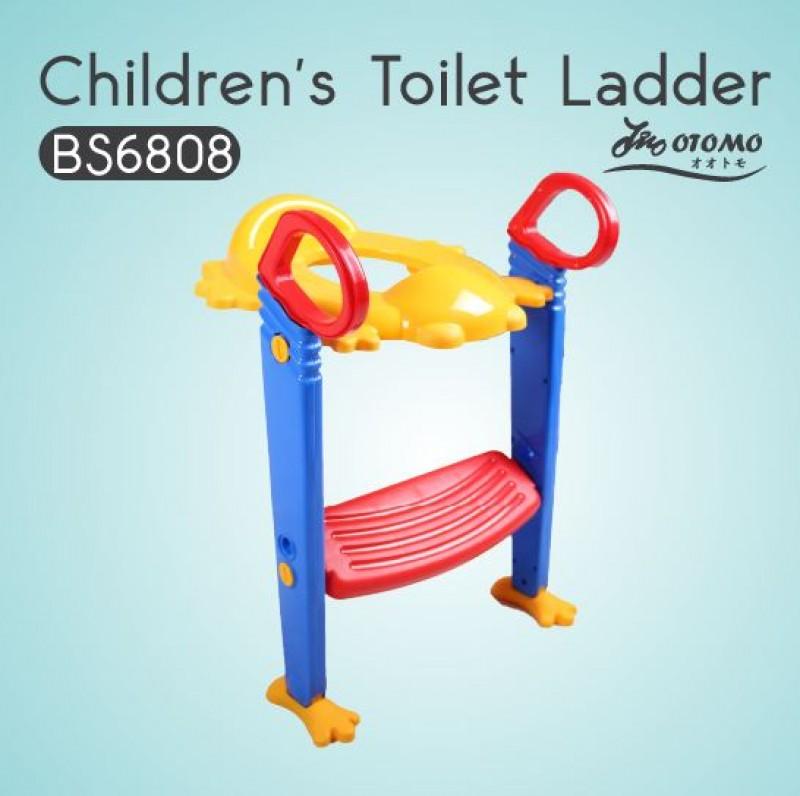 Children's Toilet Ladder