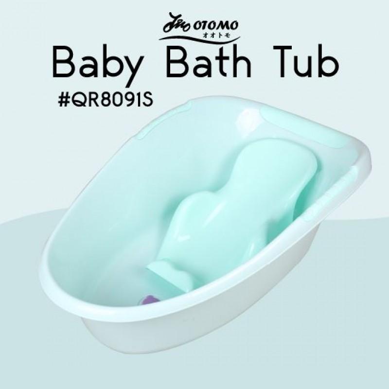 Zebra Bath Tub