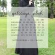 NOT FOR SALE - Wardatul Baydha Hijab