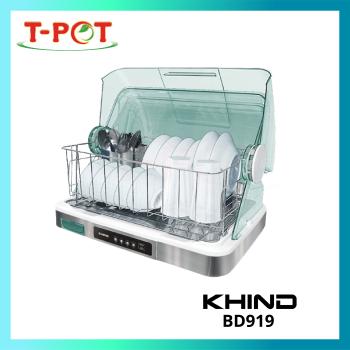 KHIND Bowl Dryer BD919