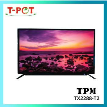 """TPM 22"""" LED Full HD Digital TV"""
