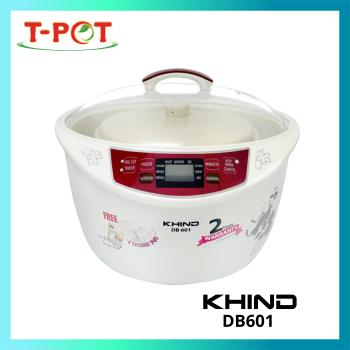 KHIND 3.2L Double Boiler DB601
