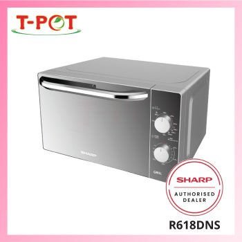 SHARP 20L Microwave Oven with Grill R618DNS