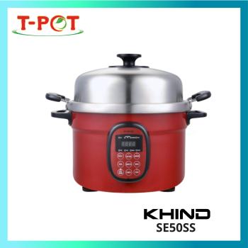KHIND Anshin Multi Food Steamer SE50SS
