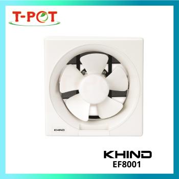 """KHIND 8"""" Exhaust Fan EF8001"""
