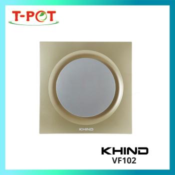 KHIND Ventilation Fan VF102