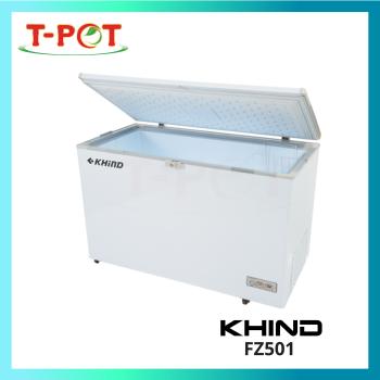 KHIND 420L Chest Freezer White FZ501