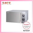 SHARP 20L Microwave Oven R213CST - T-Pot @ Kota Kemuning