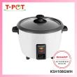 SHARP 1.0L Rice Cooker KSH108GWH - T-Pot @ Kota Kemuning