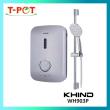 KHIND Water Heater WH903P - T-Pot @ Kota Kemuning
