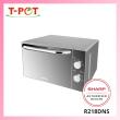 SHARP 20L Microwave Oven R218DNS - T-Pot @ Kota Kemuning