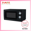 SHARP 20L Microwave Oven R219EK - T-Pot @ Kota Kemuning
