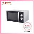 SHARP 23L Microwave Oven R229EK - T-Pot @ Kota Kemuning