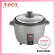 SHARP 1.0L Rice Cooker KSH108SSL - T-Pot @ Kota Kemuning