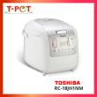 TOSHIBA 1.8L Jar Rice Cooker RC-18JH1NM - T-Pot @ Kota Kemuning