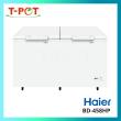 HAIER 450L 6-in 1 Convertible Chest Freezer BD-458HP - T-Pot @ Kota Kemuning