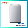 HAIER 6kg Top Load Washing Machine HWM60-M1201 - T-Pot @ Kota Kemuning