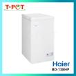 HAIER 105L 6-in-1 Convertible Chest Freezer BD-138HP - T-Pot @ Kota Kemuning