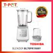 TOSHIBA 1.5L Blender BL-70PR1NMY - T-Pot @ Kota Kemuning