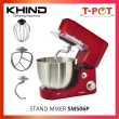 KHIND Stand Mixer SM506P - T-Pot @ Kota Kemuning