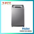 HAIER 12kg Top Load Washing Machine HWM120-M826 - T-Pot @ Kota Kemuning