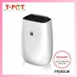 SHARP 30m² Plasmacluster Air Purifier FPJ40LW - T-Pot @ Kota Kemuning