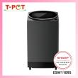 SHARP 11kg No Hole Washing Machine ESW1109S - T-Pot @ Kota Kemuning