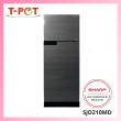 SHARP 200L 2-Door Inverter Refrigerator SJD210MD - T-Pot @ Kota Kemuning