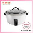 SHARP 10.0L Rice Cooker KSH1008CWH - T-Pot @ Kota Kemuning