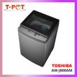 TOSHIBA 7kg Top Load Washing Machine AW-J800AM - T-Pot @ Kota Kemuning