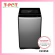 SHARP 8kg Washing Machine ESX858 - T-Pot @ Kota Kemuning