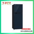 TOSHIBA 252L 2-Door Inverter Refrigerator GR-A28MU(UB) - T-Pot @ Kota Kemuning