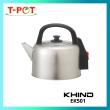 Khind 5L Automatic Kettle EK501 - T-Pot @ Kota Kemuning