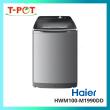 HAIER 10kg Top Load Inverter Washing Machine HWM100-M1990DD - T-Pot @ Kota Kemuning