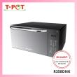 SHARP 25L Microwave Oven R358DNK - T-Pot @ Kota Kemuning
