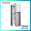 HAIER 216L 2-Door Refrigerator HRF-238H - T-Pot @ Kota Kemuning