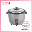 SHARP 1.8L Rice Cooker KSH188SSL - T-Pot @ Kota Kemuning