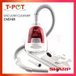SHARP 1600W Vacuum Cleaner Bagless ECNS16R - T-Pot @ Kota Kemuning
