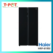 HAIER 628L Side-by-Side Inverter Refrigerator HRF-619SI(B) - T-Pot @ Kota Kemuning