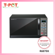 SHARP 25L Microwave Oven with Grill R607EK - T-Pot @ Kota Kemuning