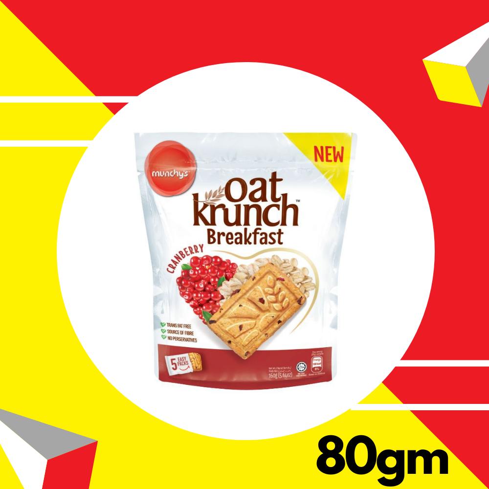 Oat Krunch Breakfast Cranberry 80g