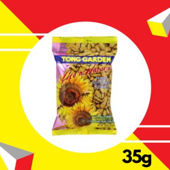 Tong Garden Sunflower Kenels ( Honey ) 35gm