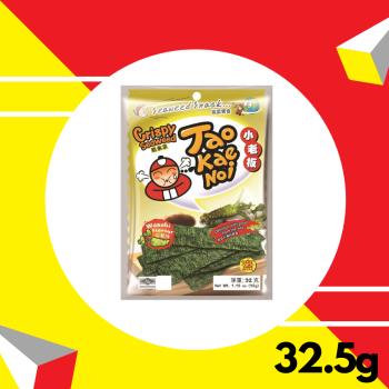 Tao Kae Noi Wasabi 32.5gm
