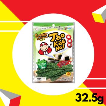 Tao Kae Noi Original 32.5gm