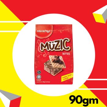Muzic Chocolate Wafer Bites 90g