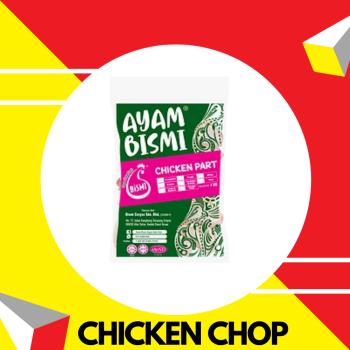 Bismi Chicken Chop 1kg