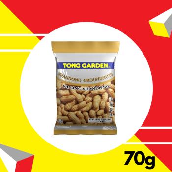 Tong Garden Shandong Groundnuts ( Small ) 70Gm