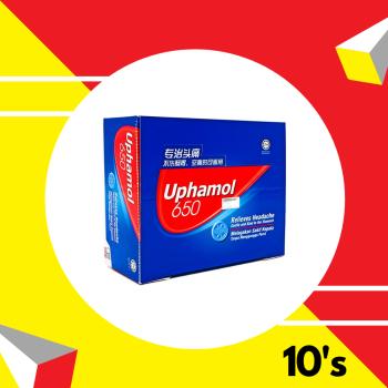 Uphamol 650mg Tab 18 x 10's New