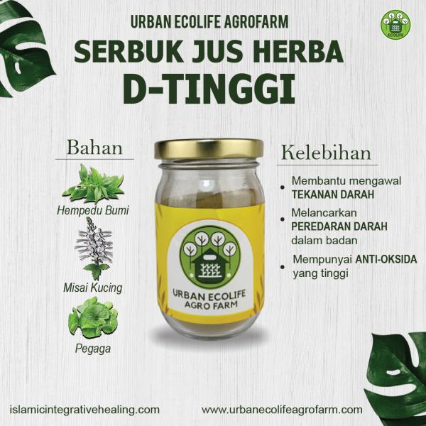 Serbuk Jus Herba D-TinggI - Urban Ecolife Agrofarm